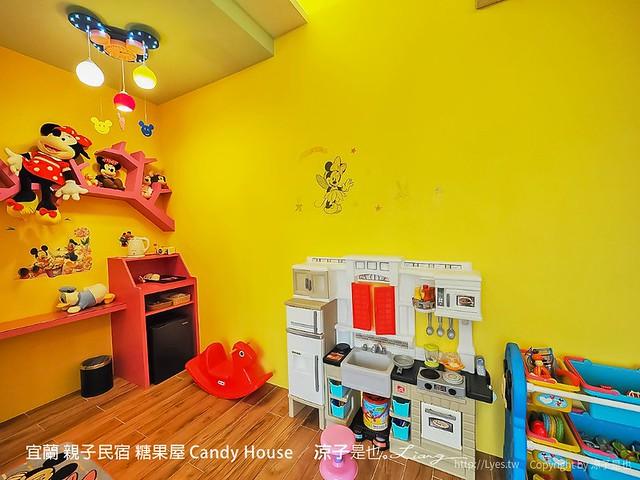 宜蘭 親子民宿 糖果屋 Candy House 54