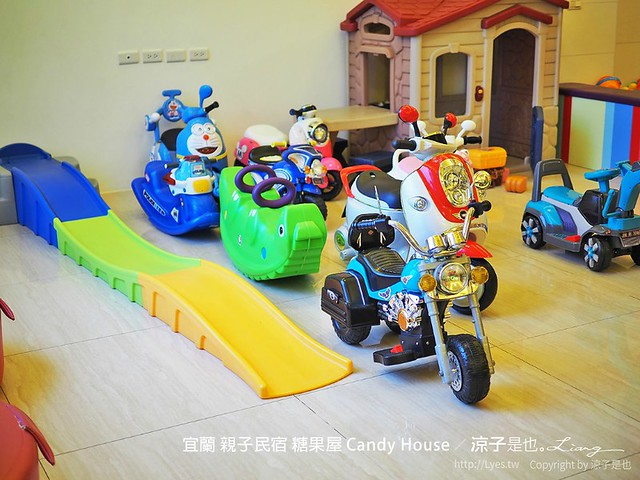 宜蘭 親子民宿 糖果屋 Candy House 100