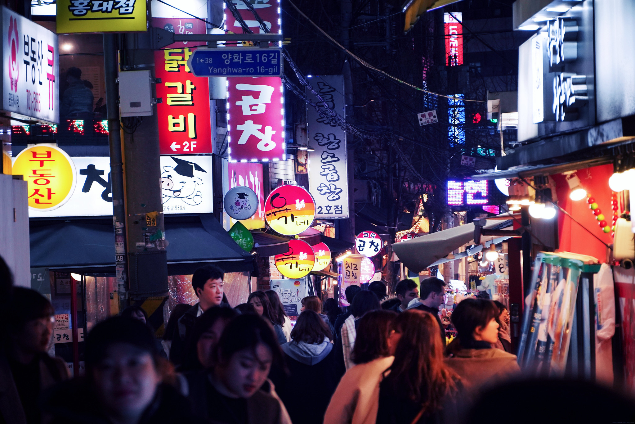Gongdae at night sony a7riii camera_effected