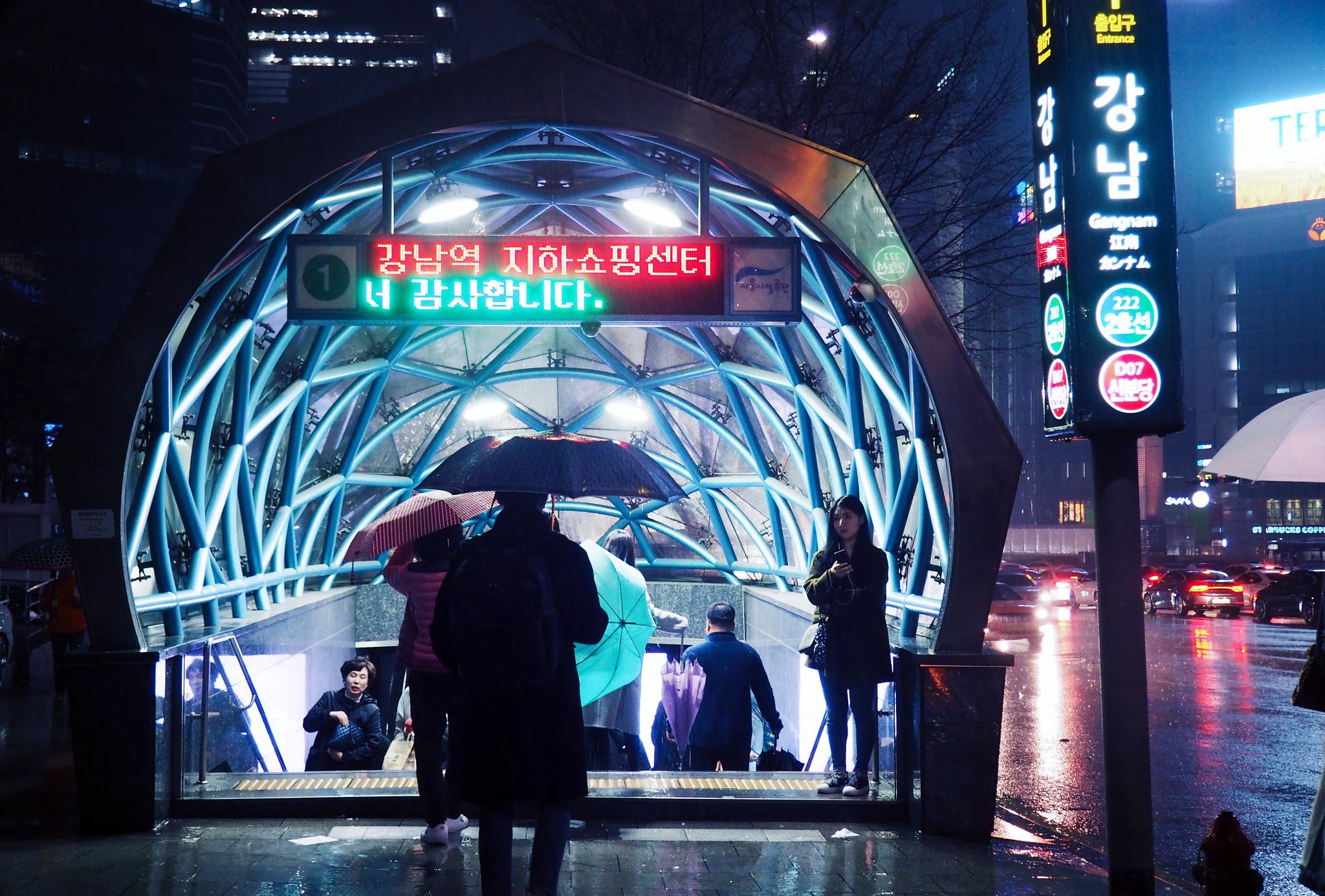 Gangnam Station Dome Seoul South Korea Travel Guide 2019_effected