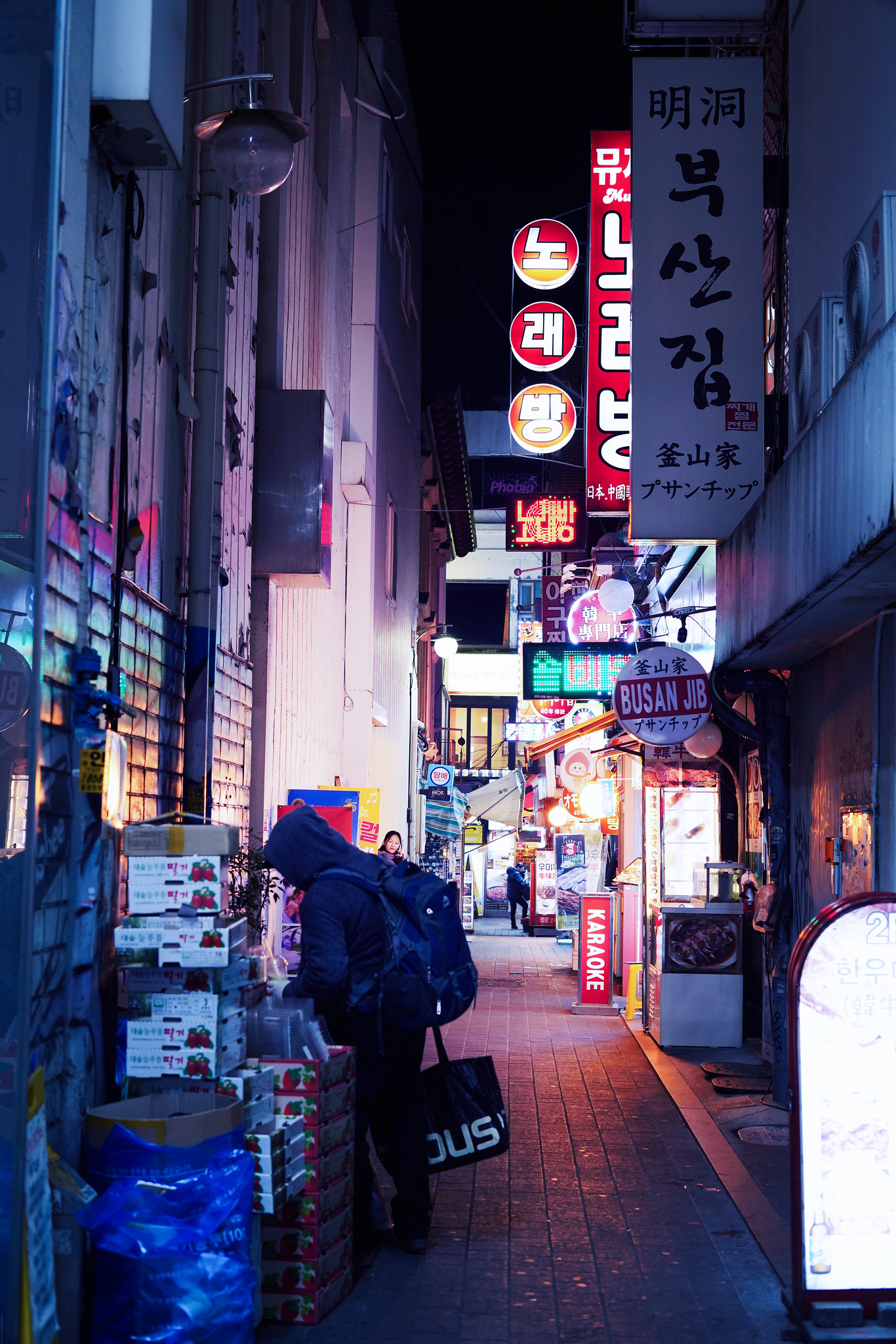 Backstreets of Seoul South Korea Synthwave_effected