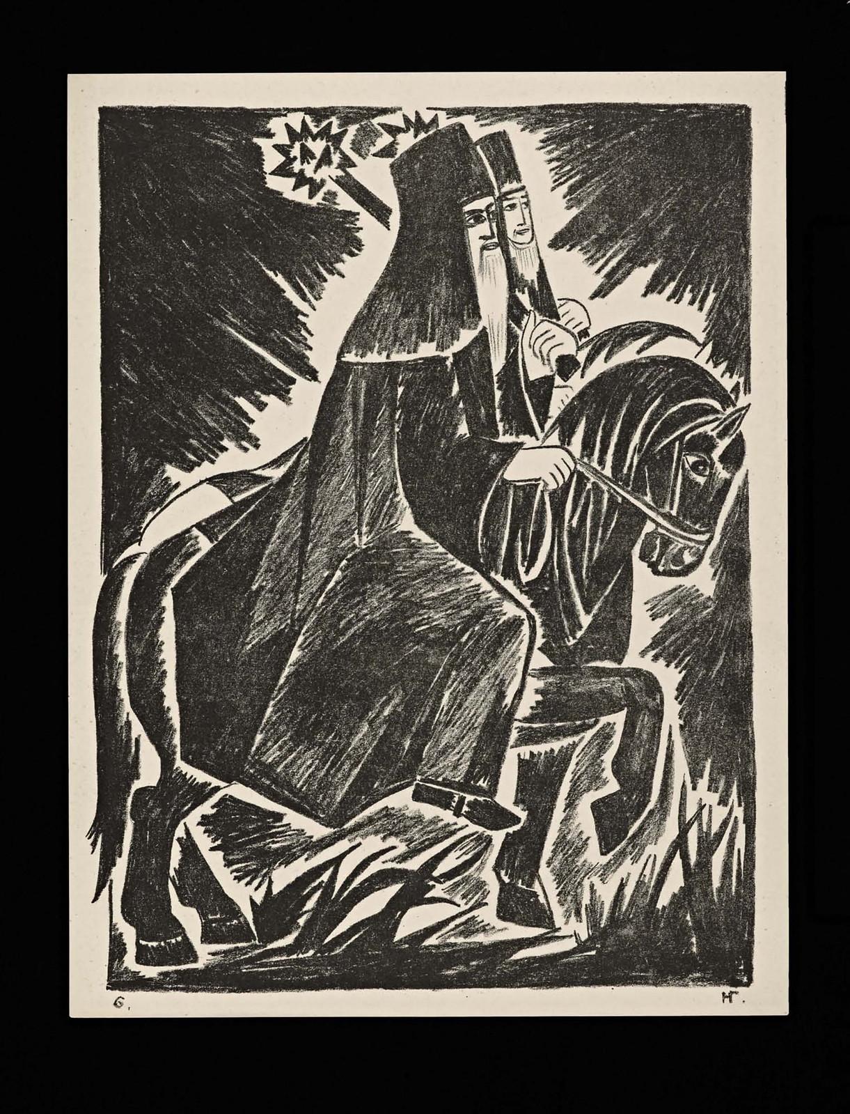 1914. Мистические образы войны 14 литографий-11