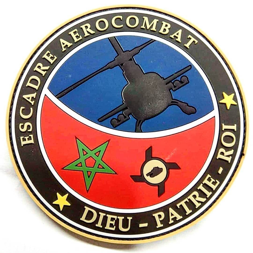 RMAF insignia Swirls Patches / Ecussons,cocardes et Insignes Des FRA - Page 7 46915833634_44eed02ba2_o
