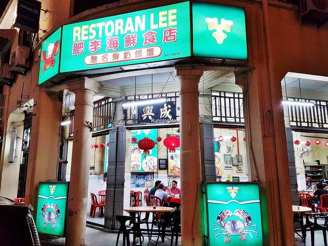 Restoran Lee Facade