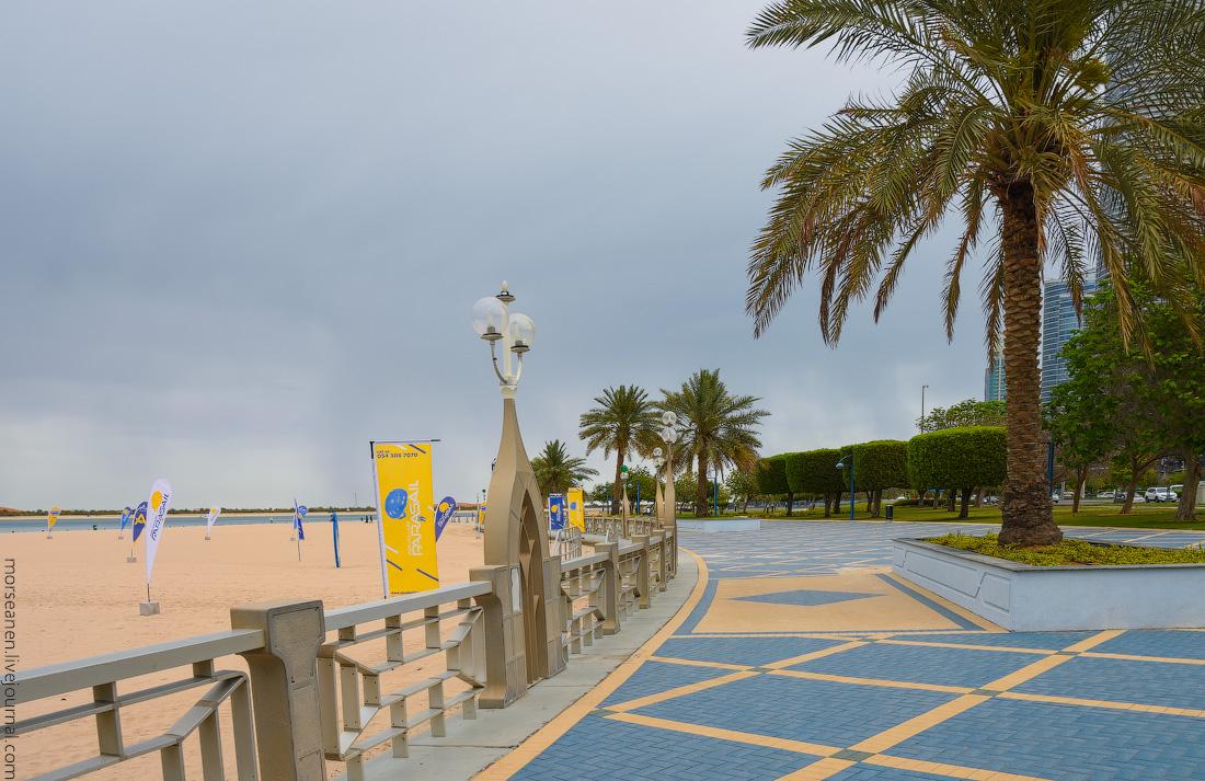 Abu-Dhabi-begining-(25)