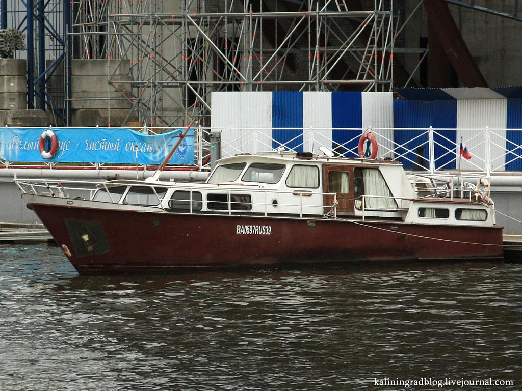 BA0597RUS39