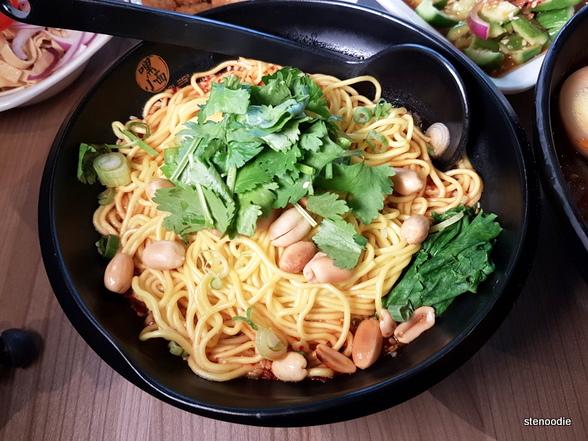 Xiaomian Chongqing Street Noodles