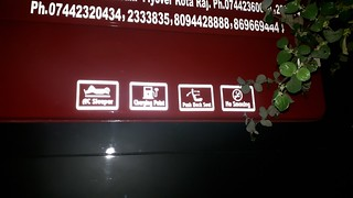 46919584704 dc8aba5406 n
