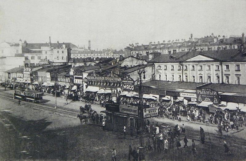 Охотный ряд в Москве. 1926 год