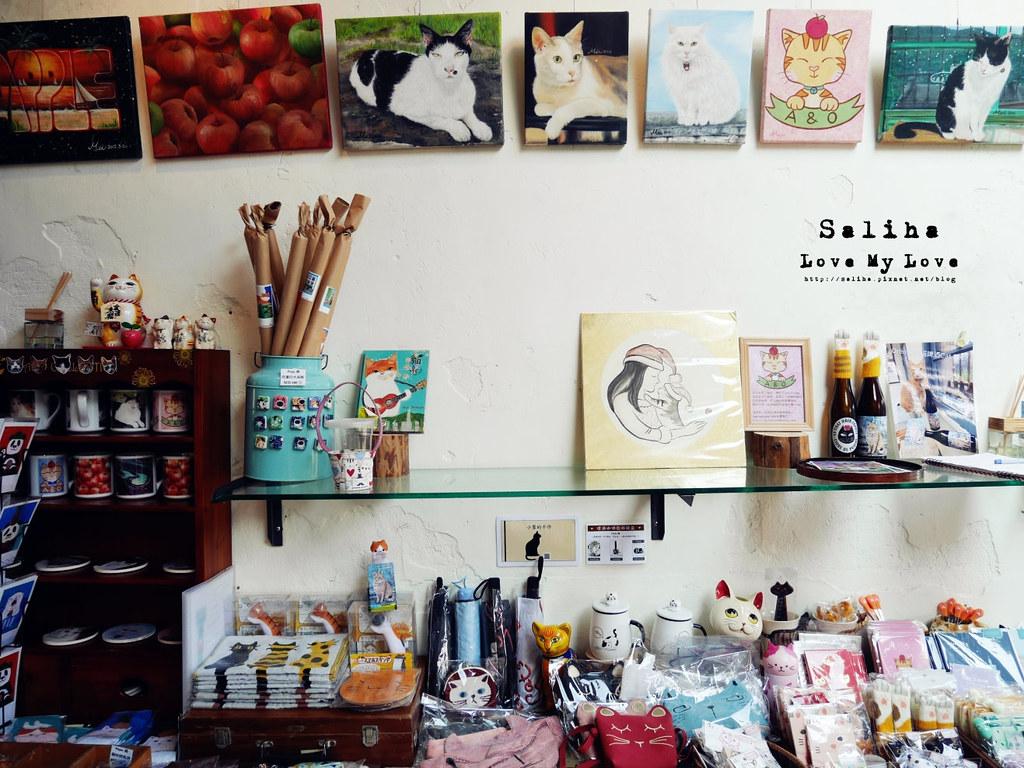 新北瑞芳猴硐Empress Gallery Catwalk 219有貓咪咖啡館下午茶 (4)