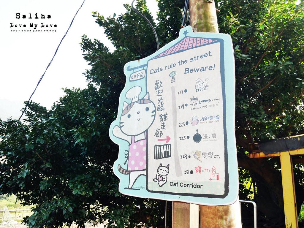 猴硐Empress Gallery Catwalk 219有貓咪咖啡館下午茶 (28)