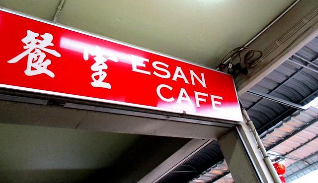 Esan Cafe, Rejang Park