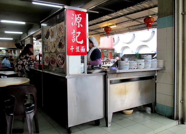 Esan Cafe kampua mee stall