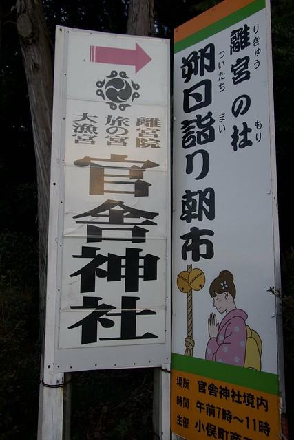 kanshajinja_018