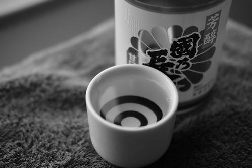 16-04-2019 Sake (4)