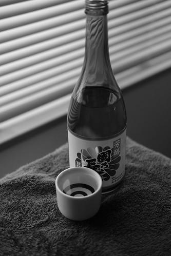 16-04-2019 Sake (3)