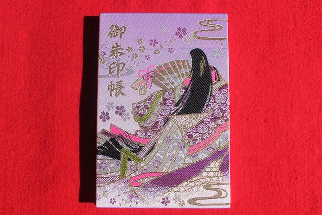 赤城神社のオリジナル御朱印帳(2019年春限色)