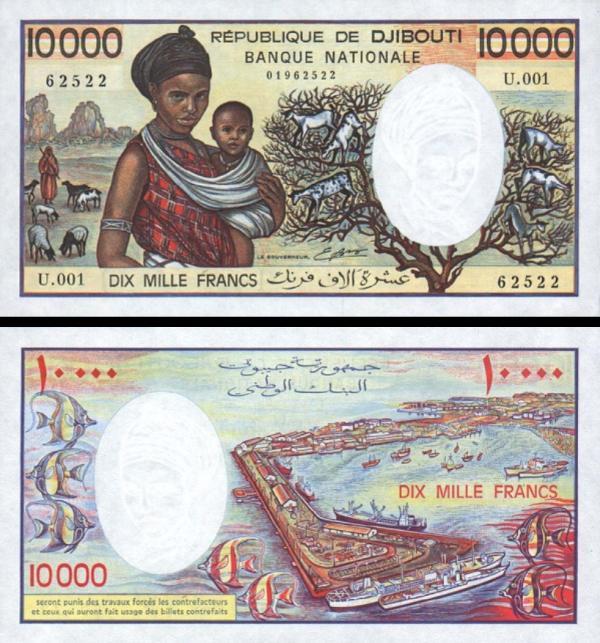 10 000 džibutských frankov Džibutsko 1999, P38b