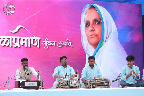 Devotional song by Vishal Dhamapurkar from Bhandup MH