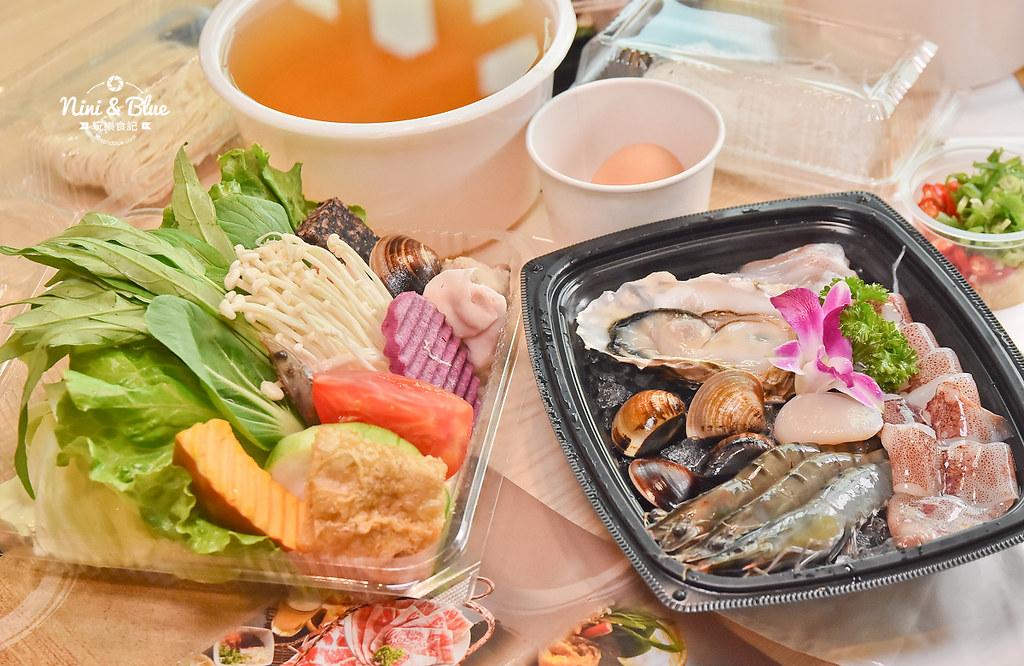 台中火鍋 公益路美食 小胖鮮鍋 菜單41