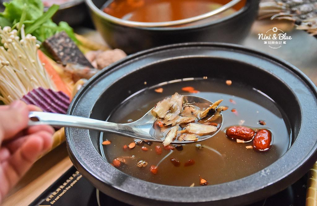 台中火鍋 公益路美食 小胖鮮鍋 菜單25