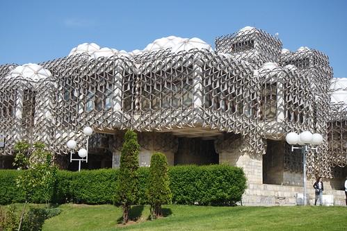 University Library - Pristina, Kosovo