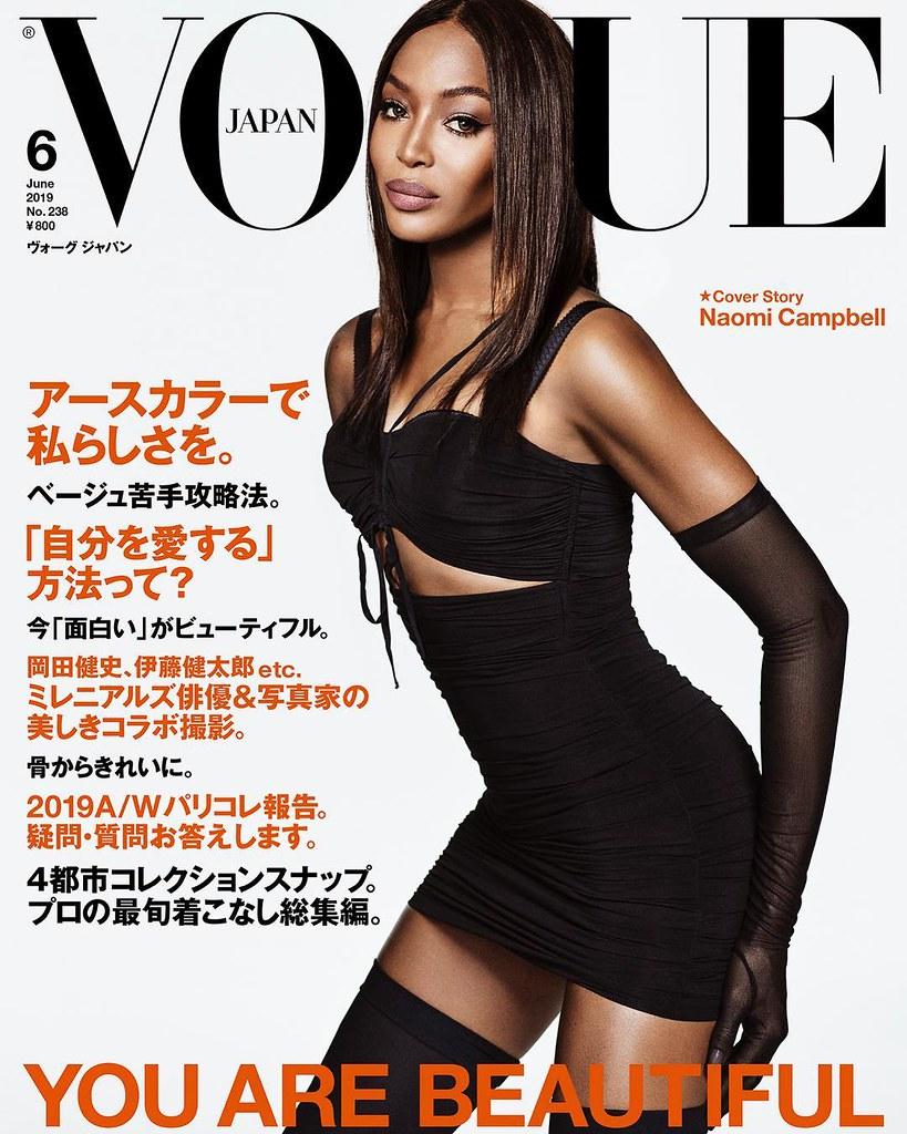 Наоми Кэмпбелл для японского Vogue