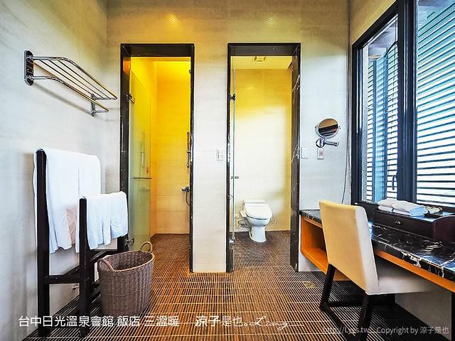 台中日光溫泉會館 飯店 三溫暖 39