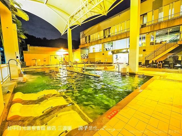 台中日光溫泉會館 飯店 三溫暖 69