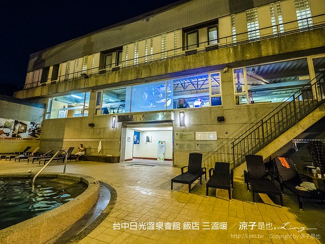 台中日光溫泉會館 飯店 三溫暖 115