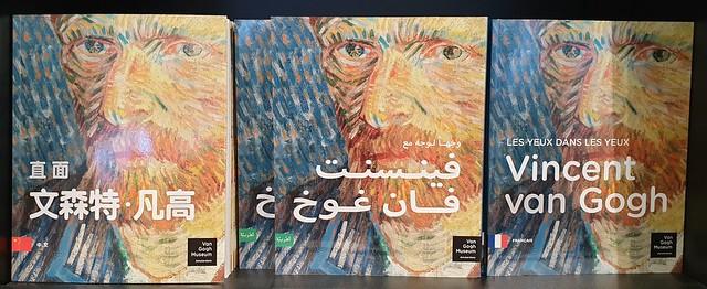 Van Gogh in various scripts