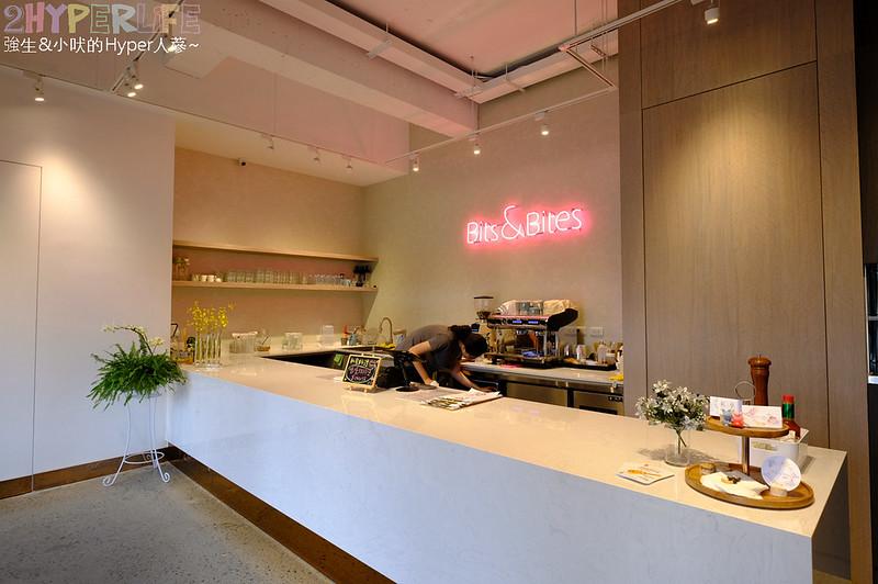 46930055785 ab2b83f3a7 c - 嚼嚼Bits&Bites│以健康飲食為出發點的澳洲式早午餐,浪漫粉色風裝潢好適合網美來拍照啊!