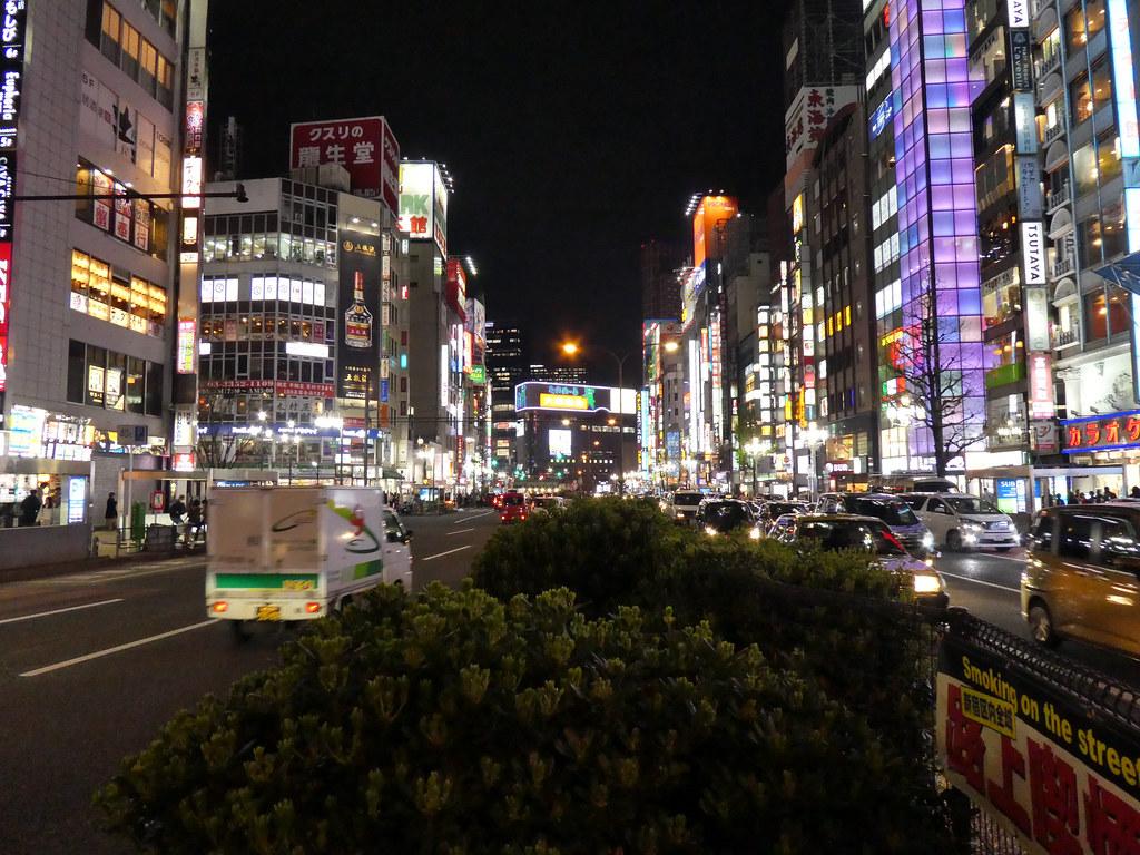 Yasukuni-dori Street / Metropolitan Route 4