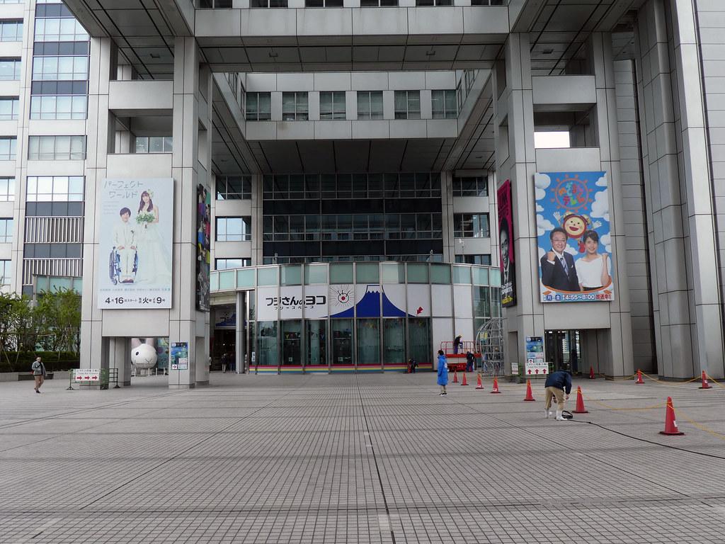 Fujisan Terrace