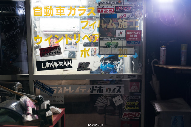 Tokyonur_Hiro_DSC05322