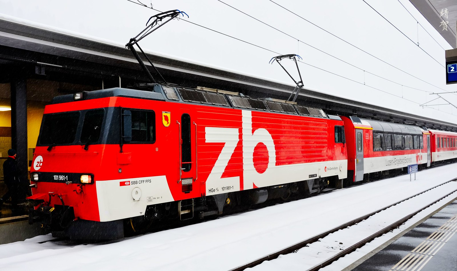 Zentralbahn train