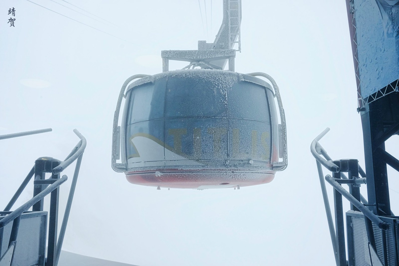 Rotair rotating cable car