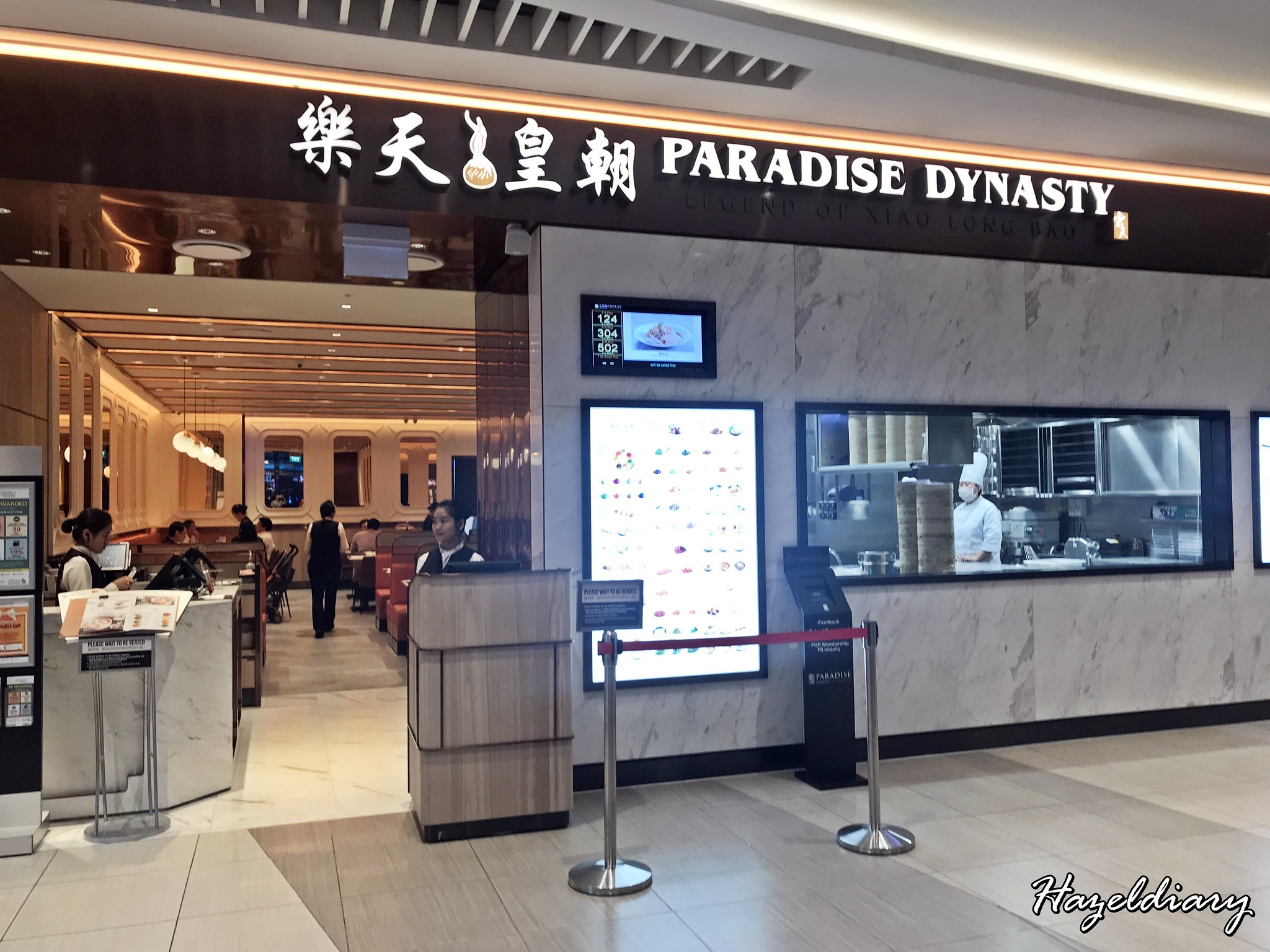Paradise Dynasty Suntec City Outlet-2