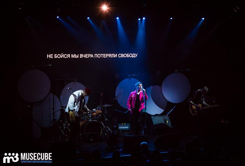 Sansara_Kosmonavt_17_04_2019-022