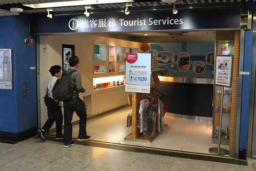 'Tourist Services' ticket and souvenir store at Admiralty station