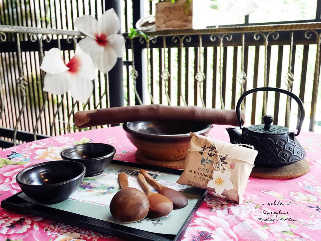 苗栗旅遊好玩一日遊勝興車站附近景點餐廳推薦十六份人文茶館麻糬擂茶DIY (3)