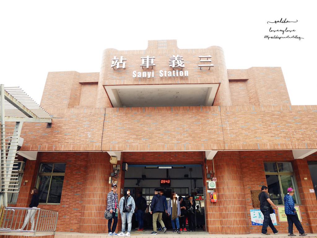 苗栗旅遊三義車站木雕 (1)