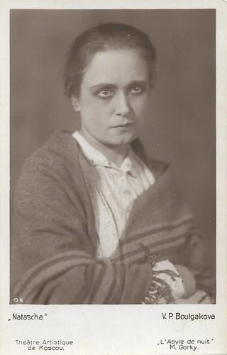 Barbara (Varvara) Bulgakova as Natasha in Gorki's The Lower Depths, Moscow Art Theatre