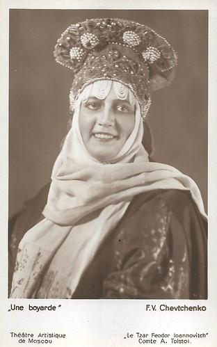 Faina Shevchenko as A Boyar Woman in Tolstoy's Tsar Fyodor Ioannovich, Moscow Art Theatre