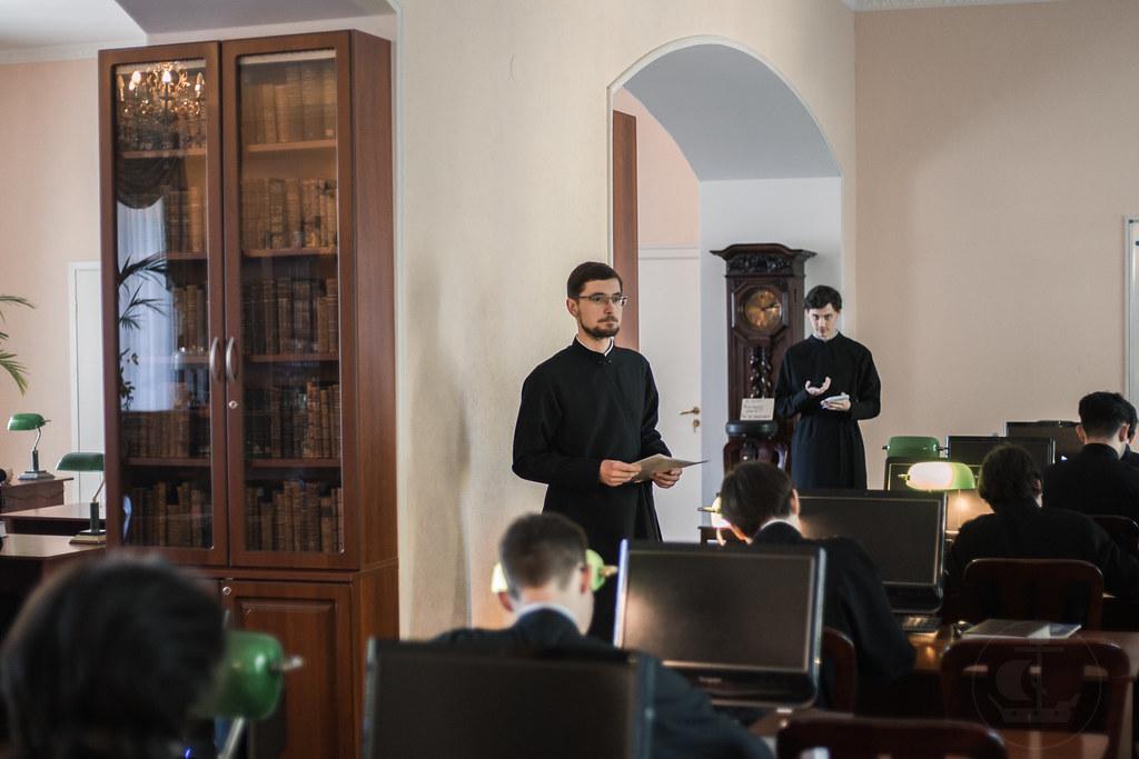 16 мая 2019, XI Международная студенческая конференция / 16 May 2019, The XI International Student Conference