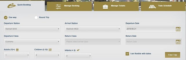 279 How to buy Makkah-Madina Train ticket online (1)