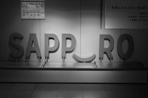 29-04-2019 Sapporo (32)