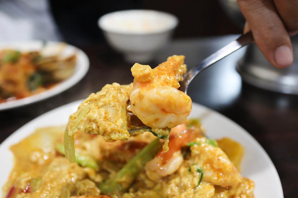 暹羅泰式廚房 (44)