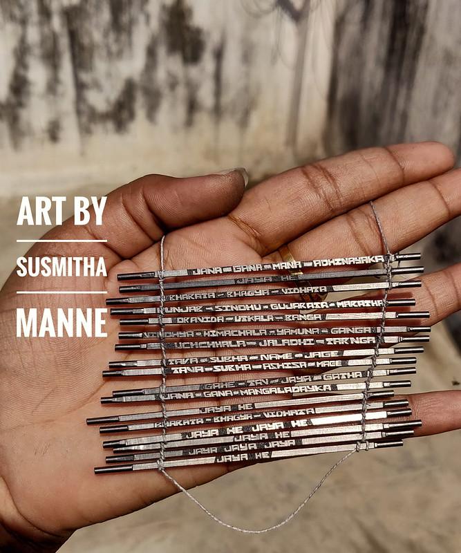 IMG_20190130_122727-01 - Manne Arts
