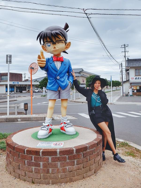 Tottori - Conan Town & Kurayoshi